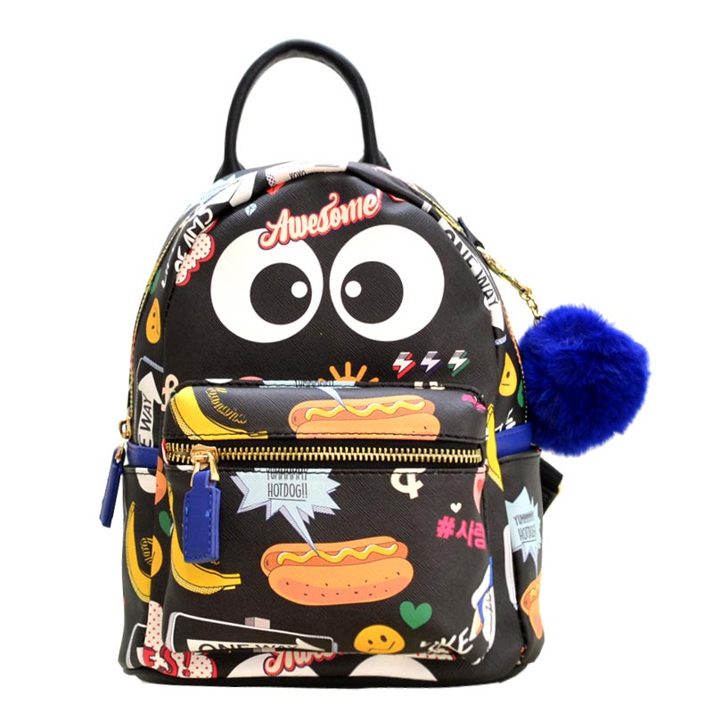 LIKE DREAMS RANDOM CUTE PRINT BACKPACK Black