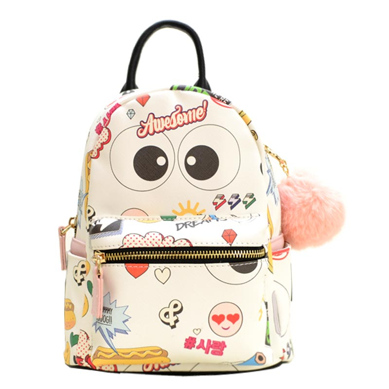 LIKE DREAMS RANDOM CUTE PRINT BACKPACK White